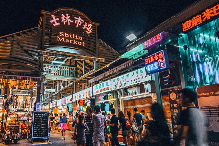 Shilin Night Market in Taipei City