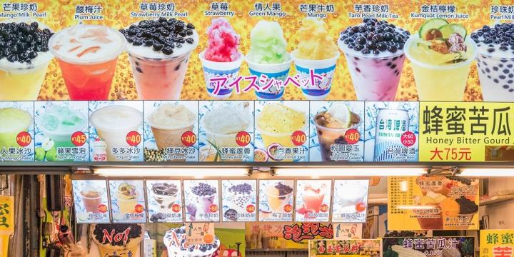 bubbletea_Shop